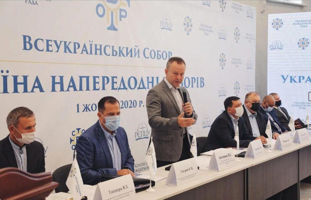 Черкащани взяли участь у всеукраїнському християнському форумі  «Україна напередодні виборів»