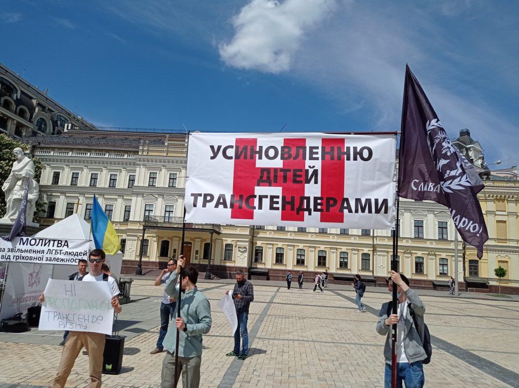 В обороні сімейних цінностей: у Києві відбувся християнський мітинг