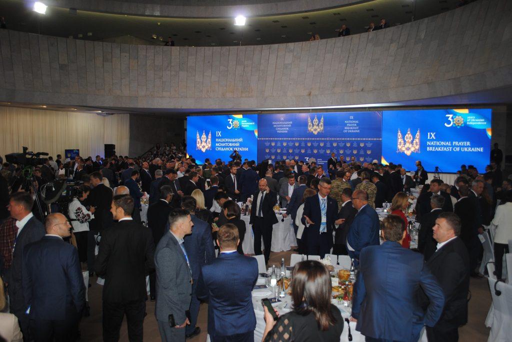 Черкащани просили у Бога за Україну та область на Всеукраїнському молитовному сніданку